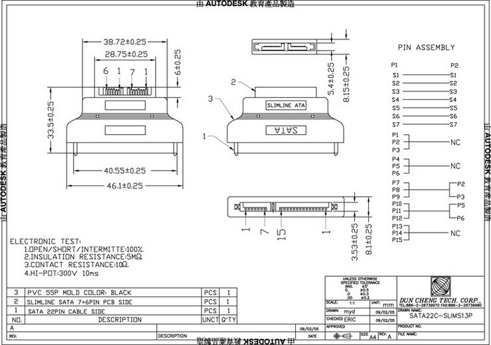 sata to usb cable for wiring diagram get free image about wiring diagram