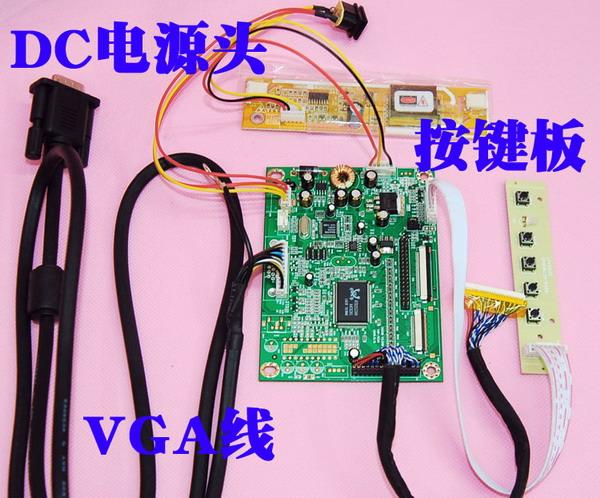 dianpceshi-2.jpg