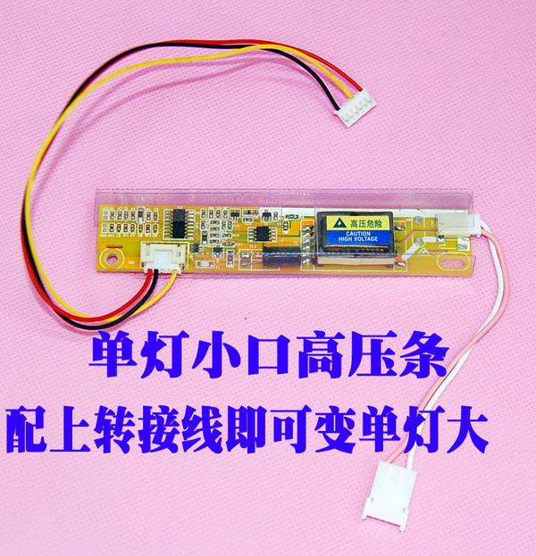 dianpceshi-5.jpg