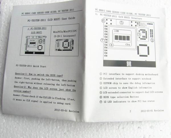 zhenduanka-3.jpg