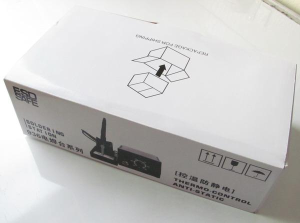 XHX-936A-3_zpsaf0c3bff.jpg