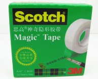 3M 810 Scotch Magic Tape 12.7mm x 33M