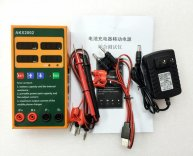AKX-2002 Tester for Battery Charger / Mobile Power Supply